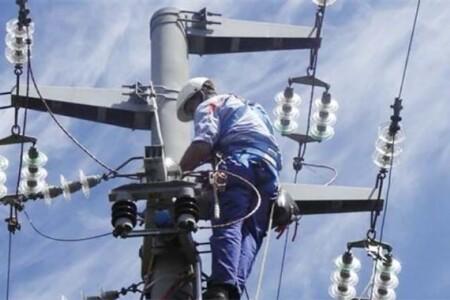 Interruzione energia elettrica